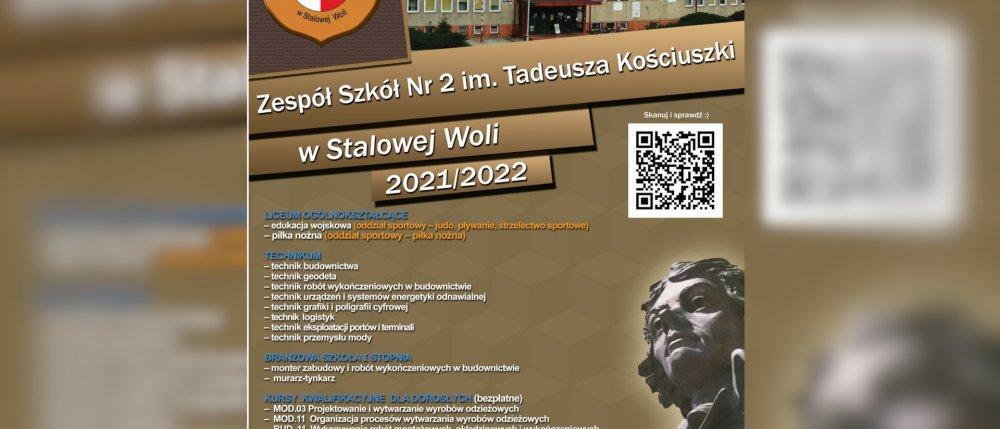 Oferta edukacyjna Zespołu Szkół Nr 2 w Stalowej Woli