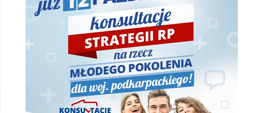 Zapisz się na konsultacje strategii dla młodych z woj. podkarpackiego!