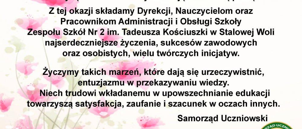 Życzenia od Samorządu Uczniowskiego